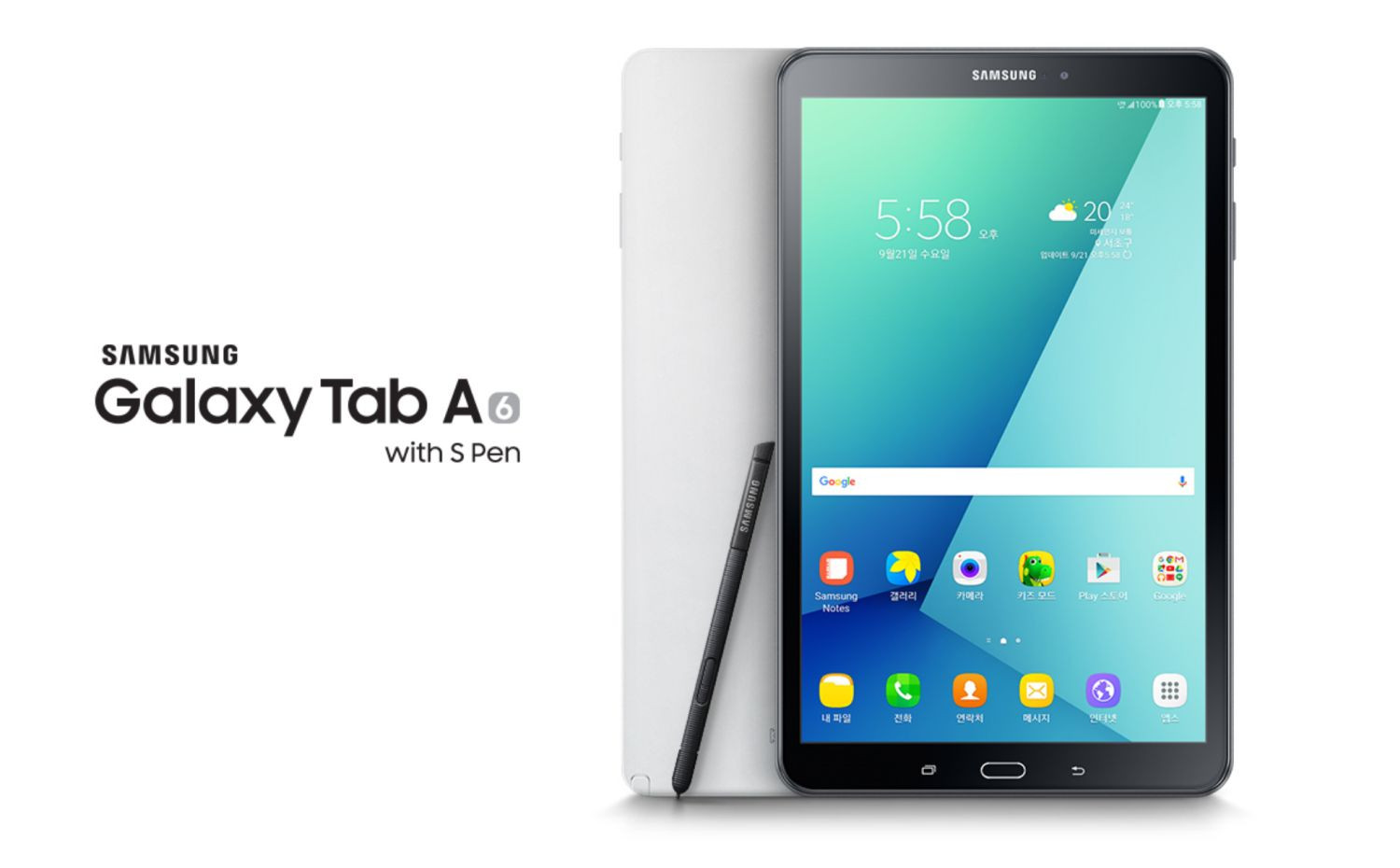 Samsung Galaxy Tab A 10.1 Innovador Samsung Po Cichu Zaprezentował Galaxy Tab A 10 1 Z Of Samsung Galaxy Tab A 10.1 Increíble Best Prices On Samsung Galaxy Tablet 10 1 with Wifi 16gb