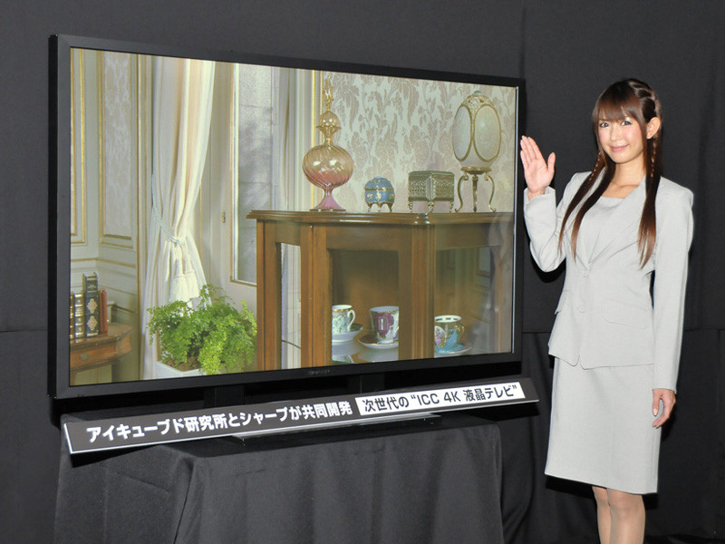 Tv 60 Pulgadas 4k Gran [update Video] Sharp Showcases 4k Lcd Tv 3 840×2 160 Of Tv 60 Pulgadas 4k Magnífico ソニー初の曲面4kテレビ Bravia S90 発表。サムスンやlgに続く Engad 日本版